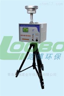 LB-KC120H高效低噪音无刷风机智能中流量TSP采样器