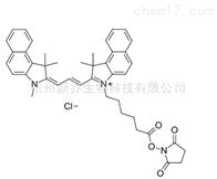 Cyanine3.5 NHS ester 活性荧光染料 光谱