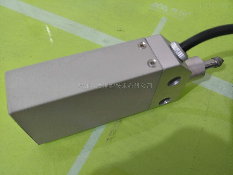高精度光栅尺探规微位移传感器