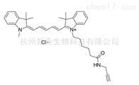 Cyanine5 alkyne cy5 alk近红外荧光染料