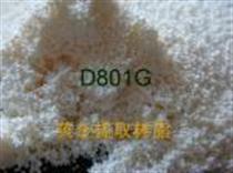 黃金吸附樹脂黃金提取樹脂專業生產商
