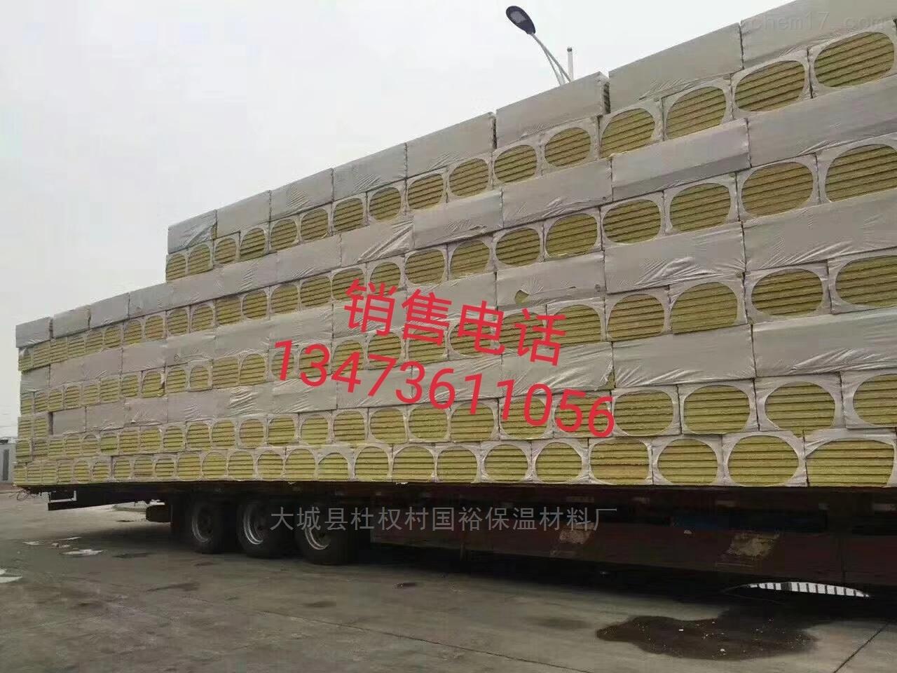 干挂石材复合岩棉板-机制岩棉复合板报价