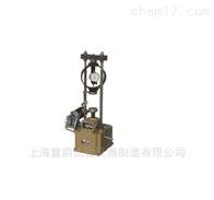 YYWYYW石灰土压力试验仪--上海雷韵