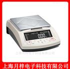 PTY-5202/6202電子天平