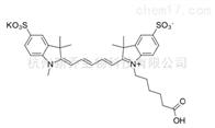 Sulfo-Cyanine5 carboxylic acid 水溶染料
