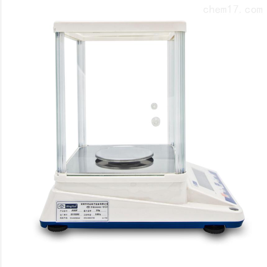 2000g电子天平准确度0.01g,上海2kg精密天平