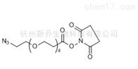 点击化学试剂Azido-PEG4-NHS ester 944251-24-5点击化学