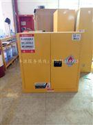 易燃液体防爆柜危险品存储柜腐蚀性安全柜