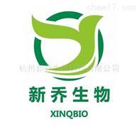 点击化学试剂Biotin-PEG4-NHS Ester生物素PEG4活性酯