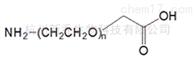聚乙二醇衍生物NH2-PEG-COOH MW:2000 氨基PEG羧基 纯度高