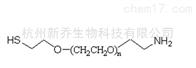 PEG衍生物NH2-PEG-SH MW:5000氨基聚乙二醇巯基