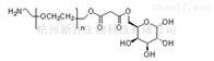 聚乙二醇衍生物NH2-PEG-Galactose MW:2000氨基PEG半乳糖