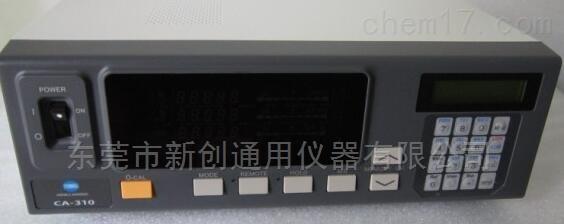 CA-310彩色分析仪