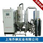 QFN-BL-D系列小型低温喷雾干燥机
