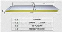 1000*3600聚氨酯岩棉复合板