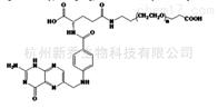 PEG衍生物Folate-PEG-COOH MW:2000 叶酸聚乙二醇羧基