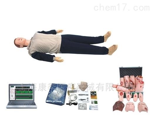 KAJ/CPR800-电脑高级心肺复苏与创伤急救训练模拟人