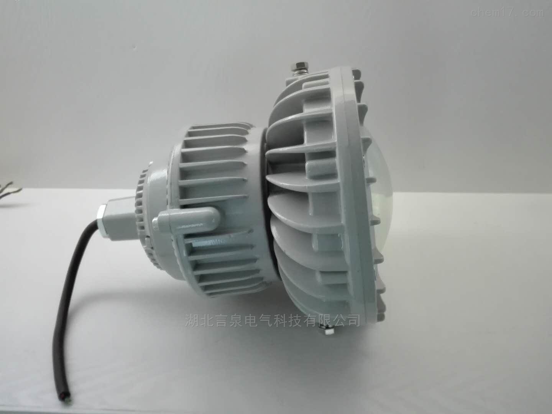 广西ZHD240防爆防腐70瓦车间泛光照明灯