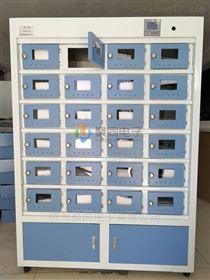 西安土壤干燥箱TRX-24风干箱12位