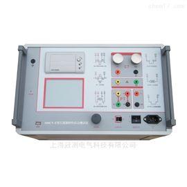 MS-601F全智能互感器综合特性测试仪厂家