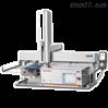 气相离子迁移谱GC-IMS联用仪 FlavourSpec