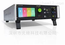 工业电子测试超小型抗干扰信号模拟器