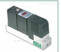 产品参数:ASCO带快速流量控制比例阀