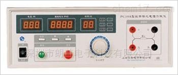PC39A 型数字接地电阻测试仪