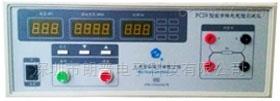 PC39 型数字接地电阻测试仪(直流)