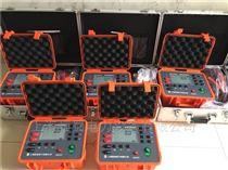 防雷檢測儀器設備、防雷裝置檢測專業儀器