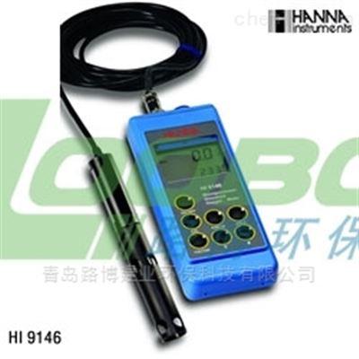 HI9146化工盐度HI9146便携式溶解氧分析仪