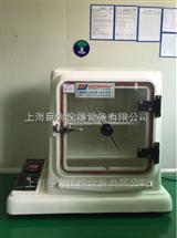 JW-5803上海冷凝水试验箱厂家专业供应