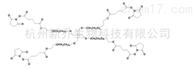 四臂聚乙二醇4 arm PEG SG四臂PEG琥珀酰亚胺戊二酸酯