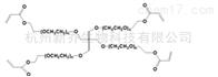 四臂聚乙二醇4 arm PEG Acrylate 20000四臂PEG丙烯酸酯