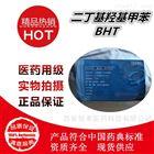 药用聚乙烯醇 粘度 规格 标准