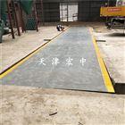 宁夏回族自治120吨数字式汽车衡