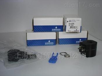 艾默生电磁阀线圈ASC 220V 50-60HZ