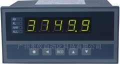 XSE/A-H1IV1高精度单通道仪表