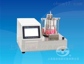 SYD-2806G全自動瀝青軟化點試驗儀