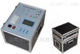 GYZS-2异频介质损耗测试仪生产厂家