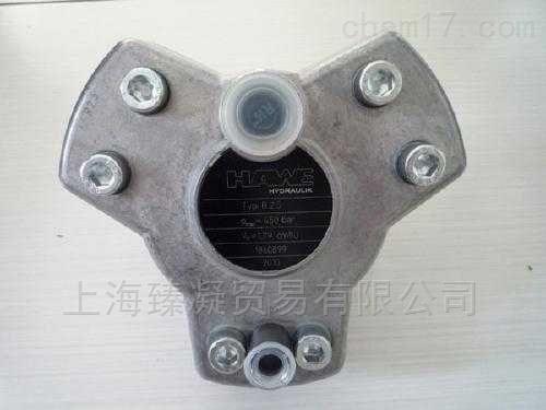 HAWE柱塞泵R4.3上海大量库存