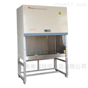 博訊生物安全柜BSC-1300A2