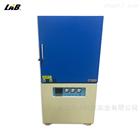 KBF1600-X4箱式电阻炉