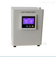 GY1101石油产品凝点测定仪生产厂家