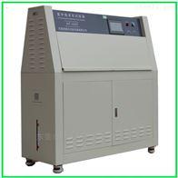 塔式紫外線老化試驗箱