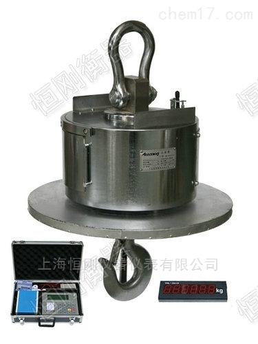 无线定制耐高温吊秤,多功能防爆电子吊秤