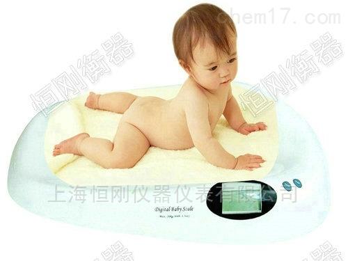 专业生产新生儿体检秤厂家,医院婴儿秤