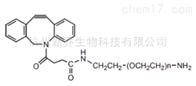 聚乙二醇衍生物DBCO-PEG-NH2  MW:2000二苯基环辛炔PEG氨基