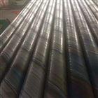 预制直埋玻璃钢聚氨酯保温管