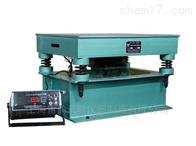ZHDG-80ZHDG-80型混凝土磁性振动台--厂家报价